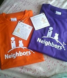 TNRシャツ2007.JPG